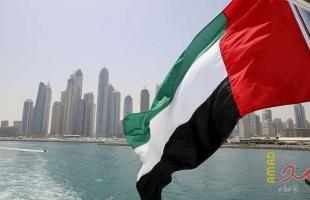 شاهد .. قانون جديد يسمح للأجانب التملك الكامل للشركات في الإمارات