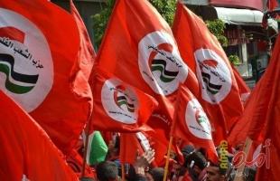 حزب الشعب ينفي التوصل لأي تحالف كان مع قوى سياسية
