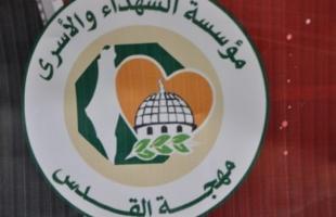 سلطات الاحتلال تفرج عن الأسير نظمي أبو بكر