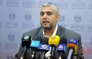 غزة: مسؤول إعلام حكومة حماس يعلن عودة دوام الوزارات والمؤسسات الحكومية