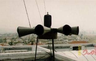 """إعلام عبري: سقوط صاروخ في منطقة مفتوحة بكيبوتس """"صوفا"""" شرق خانيونس"""