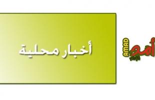 العالول ينتقد نقل الأطباء ذوي الكفاءة من مستشفى الاقصى بدير البلح الى مستشفى الشفاء