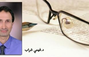 رسالتي لحركة فتح وأبنائها الكرام
