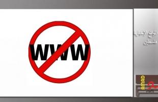 توقف خدمات مواقع إخبارية لعدد من المؤسسات الإعلامية العالمية