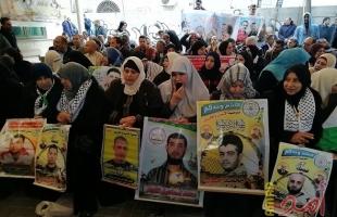 """غزة: استمرار تعليق الاعتصام الأسبوعي لأهالي الأسرى بسبب وباء """"كورونا"""""""