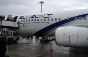 """صحيفة عبرية: شركة """"العال الإسرائيلية"""" توقفت عن الطيران"""