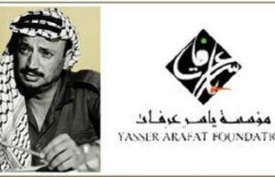 """مصدر لـ """"أمد"""": استقالة 7 أعضاء من مجلس أمناء مؤسسة ياسر عرفات"""