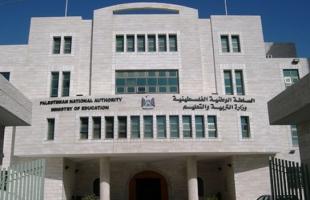 تعليم غزة يقرر استمرار تعليق الدراسة في مدارس القطاع