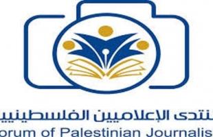 منتدى الإعلاميين الفلسطينيين يدين اتفاقية التعاون بين قناة إسرائيلية ومؤسسات إعلامية إماراتية