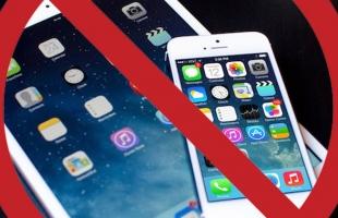 أبل تخطط للتخلى عن هاتف أيفون بحجم 5.8 بوصة ابتداء من 2020