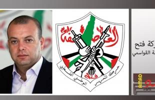 """القواسمي يطلع عدداً من """"مؤسسات الجالية الفلسطينية"""" في أمريكا على آخر المستجدات السياسية"""
