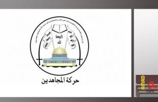 ممثل حركة المجاهدين الفلسطينية يلتقي برئيس الحكومة اليمنية في صنعاء