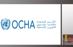 أوتشا: جيش الاحتلال هدم وصادر 178 مبنى في الضفة الغربية منذ بداية العام