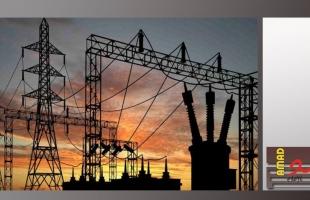 كهرباء غزة: فصل التيار الكهربائي بمحيط مجمع الشفاء