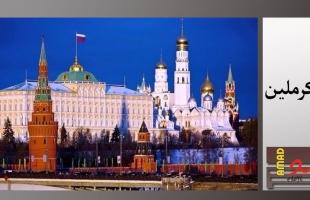روسيا: خطة حلف الأطلسي الجديدة تؤكد صحة قرار قطع العلاقات