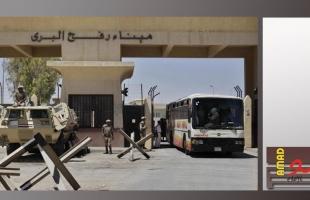 """داخلية حماس تكشف عن آلية السفر عبر معبر رفح """"الاثنين"""""""