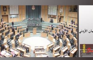 نائب أردني يمنع رئيس الوزراء من الجلوس بالبرلمان احتجاجًا على رفع المحروقات - فيديو