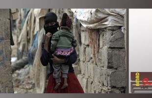 الأمم المتحدة: 11.3 مليون طفل يمني بحاجة لمساعدات إنسانية