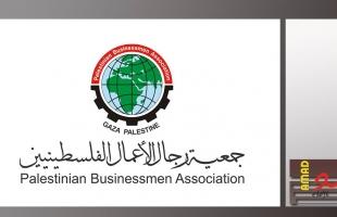 """""""رجال الأعمال"""" بغزة تشيد بجهود مصر في إنهاء أزمة قناة السويس"""