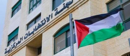 """خيبة أمل أوروبية من """"تسرع"""" الرئيس عباس في تأجيل الانتخابات"""