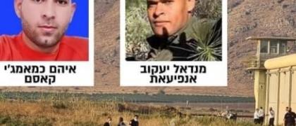 """محدث.. جيش الاحتلال يعتقل الأسيرين """"كمامجي ونفيعات"""" شرق جنين- فيديو وصور"""