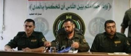 محكمة حماس العسكرية تصدر مجموعة أحكام ضد كوادر من حركة فتح