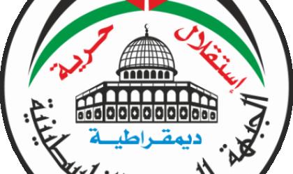 الجبهة العربية الفلسطينية تدعو لوضع برنامج وطني شامل لتصعيد الاشتباك مع الاحتلال الاسرائيلي