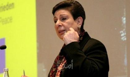بعد أيام من الغموض..عشراوي تصدر بيانًا توضيحيًا حول استقالتها من اللجنة التنفيذية - فيديو
