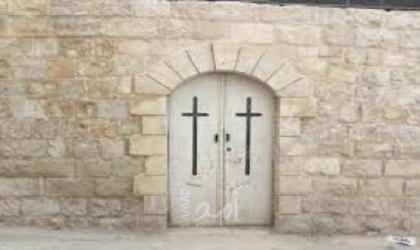 """كنيسة """"المسيح"""" أول طائفة دينية أميركية تصنف إسرائيل """"دولة فصل عنصري"""""""