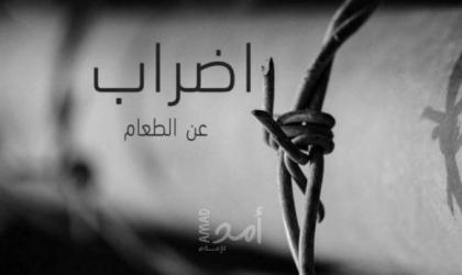 لليوم الرابع على التوالي.. 250 أسيرًا من الجهاد يواصلون الإضراب عن الطعام