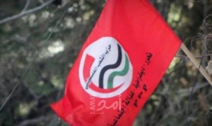 """حزب الشعب يدعو إلى تنفيذ قرارات """"فك الارتباط"""" بدولة الاحتلال وسحب الاعتراف المتبادل"""