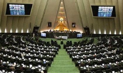 مشروع قانون بالبرلمان الايراني لوقف رفع أسعار الوقود
