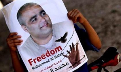 الأسير محمد الحلبي من غزّة يدخل عاماً جديداً في سجون الاحتلال