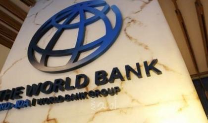 لبنان: البنك الدولي يُخصص 25 مليون دولار لشراء أدوية