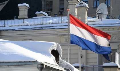 هولندا تعتذر لليهود عن قيام جنودها بمساعدة النازيين في ارتكاب المحرقة