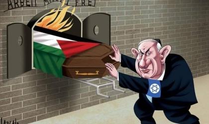رسمٌ للفنان البرتغالي (فاسكو غارغالو):  المحرقةً