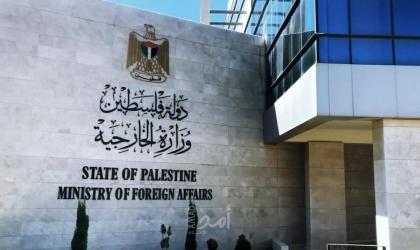 الخارجية الفلسطينية: موافقات جديدة لطلبة ومواطنين ورجال أعمال للسفر إلى نيويورك