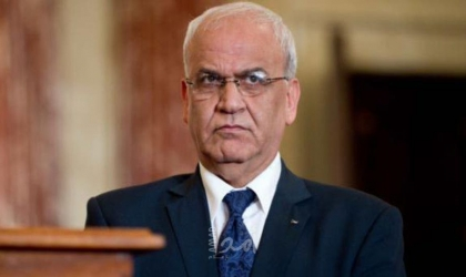 """""""تنفيذية المنظمة"""" تثمن قرار منع دخول منتوجات المستوطنات الاسرائيلية الى تشيلي"""