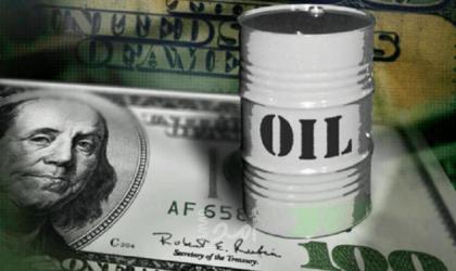 تراجع أسعار النفط العالمية وسط مخاوف حيال اقتصاد الصين وزيادة الإنتاج