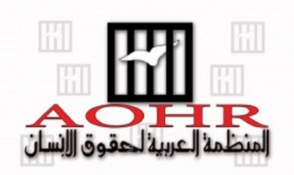 """المنظمة العربية تدين اغتيال """"لقمان سليم"""" وتؤكد على ضرورة خضوع الحكم للشرعية الشعبية"""