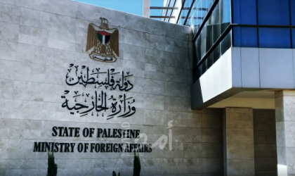 الخارجية: مواقف بينيت من الدولة الفلسطينية والاستيطان في الجولان إرهاب دولة منظم