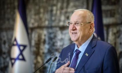 الرئيس الإسرائيلي يبدأ مشاورات تكليف رئيس الحكومة الإثنين المقبل