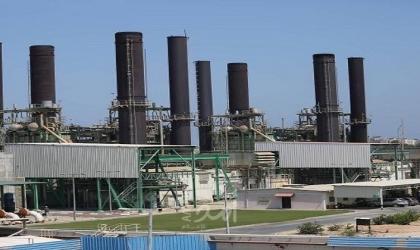 تحقيق يكشف عن أسعار الغاز الوارد لمحطة توليد كهرباء غزة