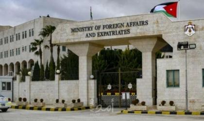 """""""الأردن"""" يدين قرار محكمة الاحتلال منح اليهود المتطرفين حقا بالصلاة في باحات """"الأقصى"""""""
