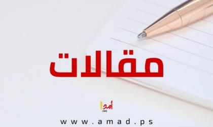 محمود درويش ميلاد الكلمات: رسائل غسان كنفاني إلى محمود درويش