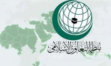"""""""التعاون الإسلامي"""" تدين هدم المنازل في حي سلوان"""