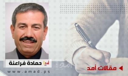 عماد الحركة الوطنية الفلسطينية