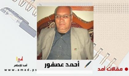 الرئيس ابومازن.. قيادة حركة فتح نحن نسير نحو الهاوية