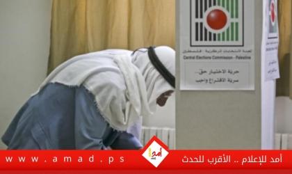 نسبة التسجيل للانتخابات الفلسطينية تتجاوز الـ 87%