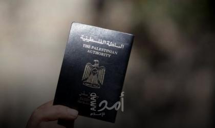 """شركات السياحة والسفر تُطالب إيقاف شركة """"باسبورت"""" عند حدها بسبب استغلال معاناة المواطنيين"""
